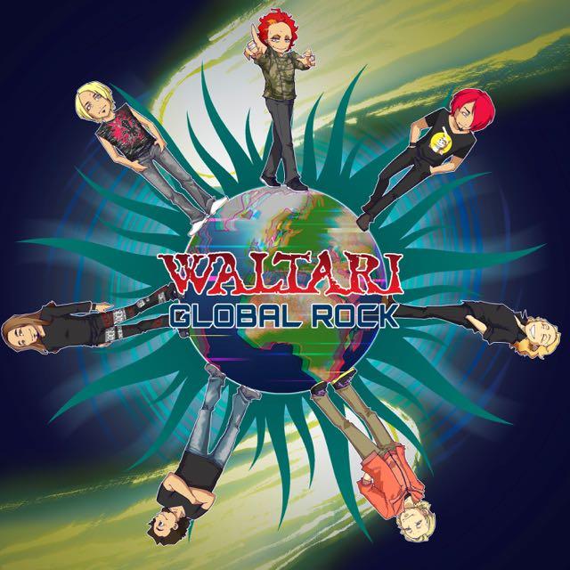 Global Rock waltari