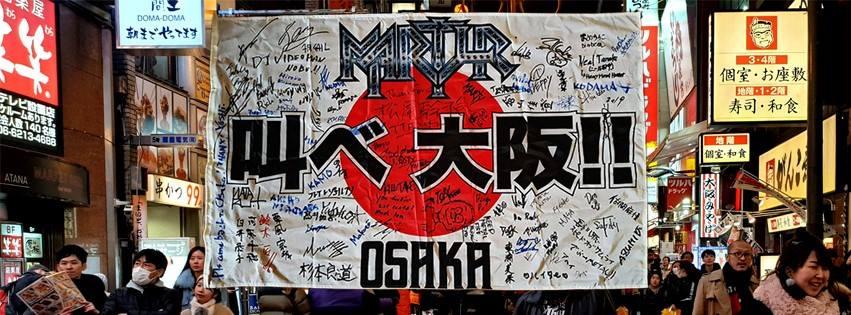 Martyr Osaka