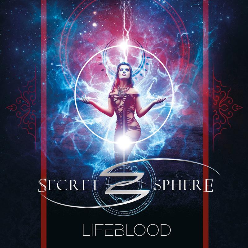SecretSphere