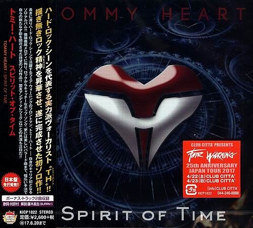 Tommy-Heart-Fair-Warning-Spirit-Of-Time-Japanese-Edition-2016