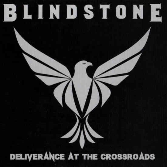blindstone datc
