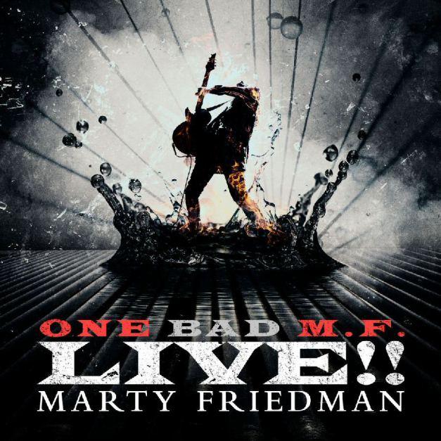 martyfriedman-cover