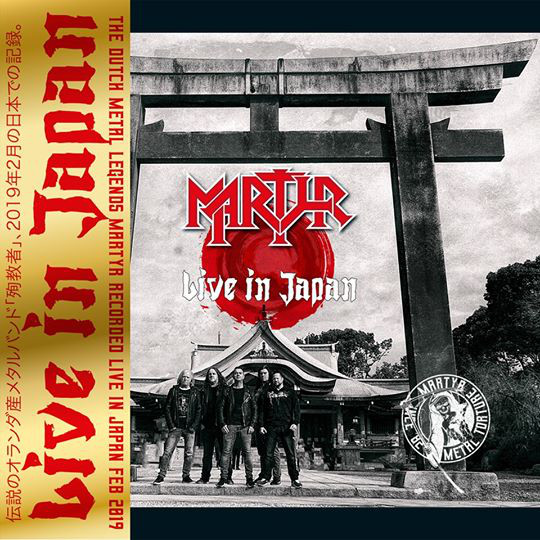 martyr live in japan.jpeg